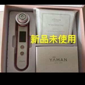 ヤーマン YAMAN フォトプラスROSE eye proHRF-30R-EYE
