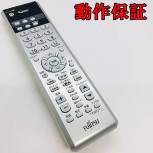 【 動作保証あり 】 FUJITSU 富士通 PC リモコン CP196513-01