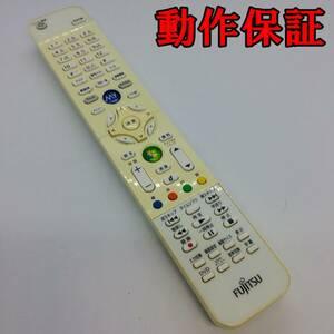 【 動作保証あり 】 純正 富士通 FUJITSU PC用リモコン CP300366-01