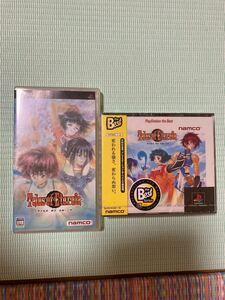 テイルズ オブ エターニア PS PSP