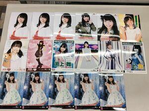 HKT48 渕上舞 公式生写真 まとめ売り 43枚セット A9541