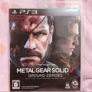 メタルギアソリッドVグラウンド・ゼロズ PS3ソフト