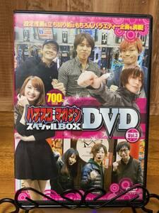 「パチスロ攻略マガジンDVD スペシャルBOX Vol.3」パチンコ DVD まとめ購入可 P2 B