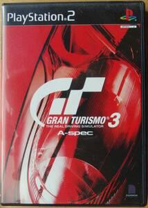 ★PS2★グランツーリスモ3★A-spec★Gran Turismo3★PlayStation2★プレイステーション2ソフト★中古