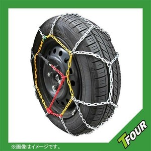 commodity number 90 tire chain 215/50-16 205/50-17 225/55-15 205/55-16 215/60-15 205/65-15 195/65-16 205/70-14 195/70-15 195/80-14