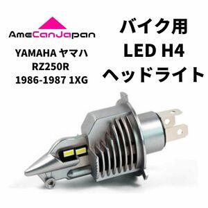 YAMAHA ヤマハ RZ250R 1986-1987 1XG LED H4 LEDヘッドライト Hi/Lo バルブ バイク用 1灯 ホワイト 交換用
