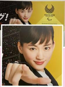 # Ayase Haruka Panasonic viera .. pop 90cm × 40cm * non-standard-sized mail size . cut possible