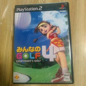 PS2  みんなのゴルフ4  PS2ソフト