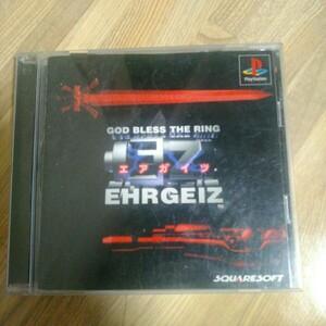 エアガイツ  プレイステーション  PlayStation ソフト