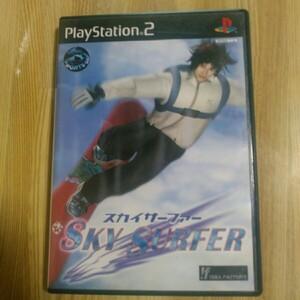 スカイサーファー  PS2  PS2ソフト  PlayStation2