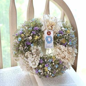 *kashun* (22cm)ハンドメイド マメグンバイナズナと色とりどりの小花のリース/ドライフラワー/壁飾り/誕生日プレゼント/お祝い/ギフト