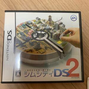 DSソフト シムシティDS2 任天堂