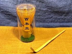 抹茶茶道具 2点セット (茶筅、茶尺)