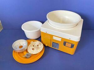 7464 みのる産業 餅つき機 蒸し器付き 茶碗蒸し ツッキー H2-T もちつき機 昭和 レトロ 中古現状品 調理器具