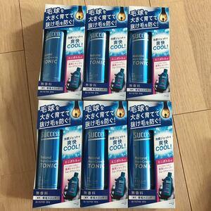 未開封 花王 サクセス 無香料 薬用育毛トニック&薬用リンスのいらないシャンプー 6本セット