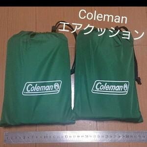 レア コールマン ポータブル エアークッション 座布団 まくら 2個セット Coleman エアーマット 旅行
