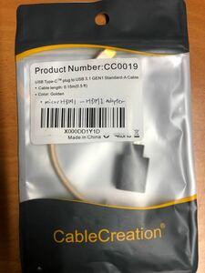 USBケーブル TYPE-C⇔TYPE-A 変換とHDMIアダプタ micro HDMI⇔ HDMI