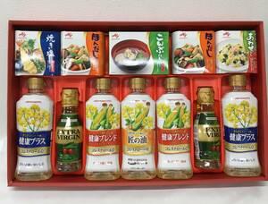味の素 バラエティ調味料ギフト CSA-50N 【調味料詰合せ/サラダオイル/食用油/ヘルシーオイル/オリーブオイル/だしの素/ギフトセット】