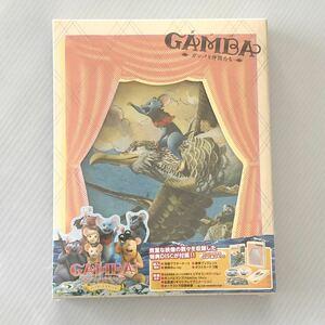 【限定仕様】未開封 セル新品★Blu-ray「GAMBA ガンバと仲間たち 」★3DCGアニメーション/白組 イタチ ネズミ