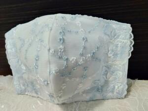 立体インナー 淡いブルー花刺繍チュールレース
