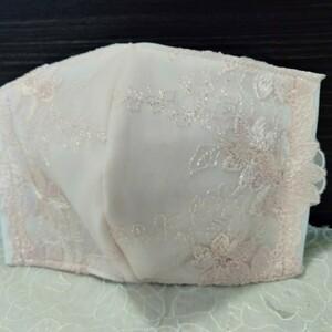 立体インナー 淡いピンク刺繍チュールレース かわいい オシャレ