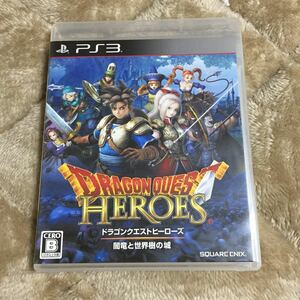 【PS3】 ドラゴンクエストヒーローズ 闇竜と世界樹の城 [通常版]スクウェアエニクス