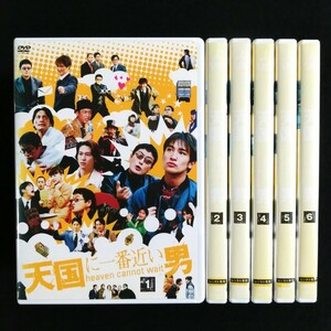 DVD 天国に一番近い男 全6巻セット レンタル版