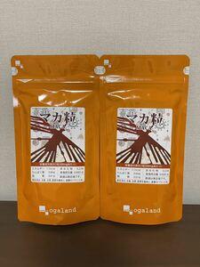 オーガランド ogaland「マカ粒 270粒」2袋(合計約6ヶ月分) サプリ サプリメント
