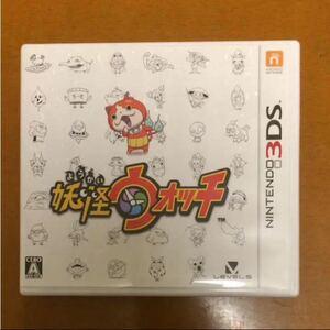 「妖怪ウォッチ」 Nintendo 3DS