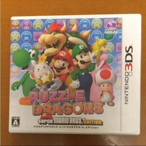 PUZZLE & DRAGONS SUPER MARIO BROS パズル&ドラゴンズスーパーマリオブラザーズエディション