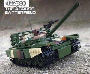 即納 戦車 t-72 タンク ミニフィグ レゴ 互換 LEGO 互換 テクニック フィギュア t-72 主力戦車