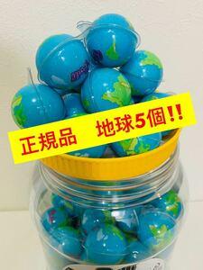 地球グミ プラネットグミ 地球グミ トローリ ASMR モッパン 韓国お菓子 咀嚼音 YouTube 正規品