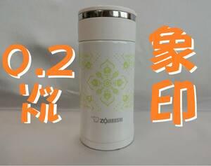 ■【中古】象印 水筒 直飲み ステンレスマグ 200ml パールホワイト SM-ED20-WP 軽量&コンパクト ミニマグ 分解洗浄