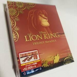 新品未開封☆送料無料 ライオンキング DVD ライオンキング2 シンバズプライド ライオンキング3 全作品 ディズニー トリロジー