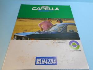 マツダ ニュー カペラ ロータリー 昭和48年 1973年 全18ページ カタログ 自動車 昭和の車