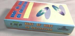 ※配送料無料※ スリランカのカセットテープ 2 (80年代洋楽オムニバス)の商品画像
