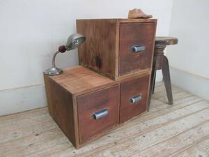古い木味の重ね3杯引き出しI361  アンティーク収納棚チェストテレビ台小引き出し階段箪笥店舗什器カフェ什器無垢材古家具