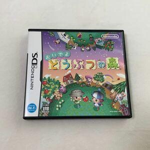 おいでよどうぶつの森 任天堂 ニンテンドー DSソフト NINTENDO DS 任天堂DS