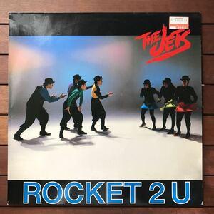●【r&b】The Jets / Rocket 2 U[12inch]オリジナル盤《1-4 9595》