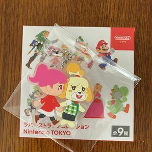 むらびと&しずえ 任天堂TOKYO ラバーストラップコレクション どうぶつの森