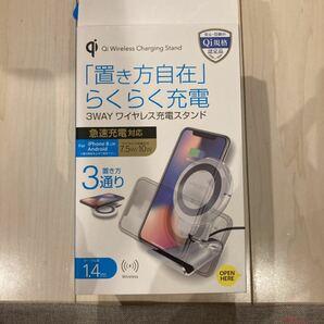ジェイ Qi対応 3WAYワイヤレス充電スタンド AWJ-PD4 ワイヤレス充電器 置くだけ充電 急速 ワイヤレス充電 Qiワイヤ