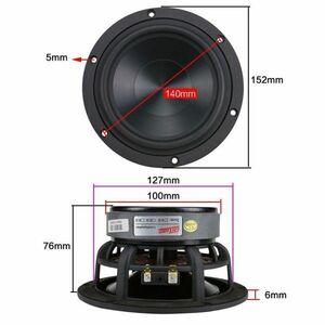 【Ghxamp 5.25インチ】ウーファースピーカーユニット 4ohm 60ワット サブウーファー ホームシアター重低音スピーカー