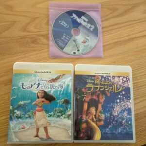 早い者勝ち ディズニー DVD 純正ケース 付き 2点セット BluRay1枚 画像2枚目参照