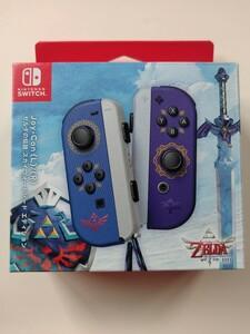 Joy-Con ゼルダの伝説 スカイウォードソード エディション Nintendo Switch 任天堂 ジョイコン