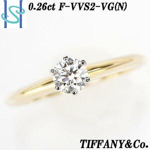 ティファニー ダイヤモンド リング 0.260ct F VVS2 VG (N) K18YG Pt950 一粒石 コンビ TIFFANY&Co. 中古 SH59416