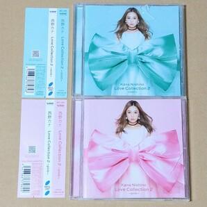 西野カナ love Collection2  ベストアルバム