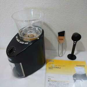 DeLonghi コーン式コーヒーグラインダー コーヒーミル KG364J