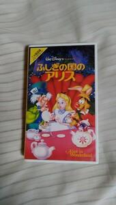 VHS二か国語版 不思議の国のアリス ディズニー