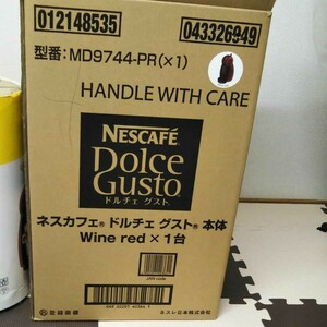ネスカフェ ドルチェグスト ピッコロ ワインレッド MD9744PR