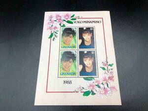 外国切手 グラナダ 南野陽子 記念切手 1988 ナンノ アイドル切手 ミニシート 小型シート GRANADA